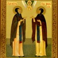 The Tale of Peter and Fervoniia: The Text and the Icon