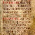 Runic and Latin Written Culture: Co-Existence and Interaction of Two Script Cultures in the Norwegian Middle Ages