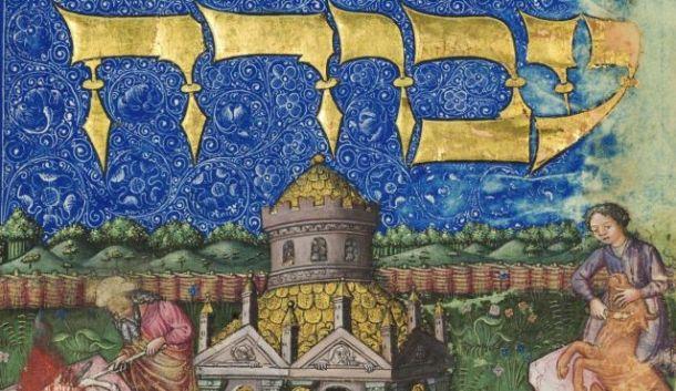 Mishneh Torah - photo courtesy The Metropolitan Museum of Art
