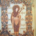 Exposing Virginal Bodies in Early Norman England