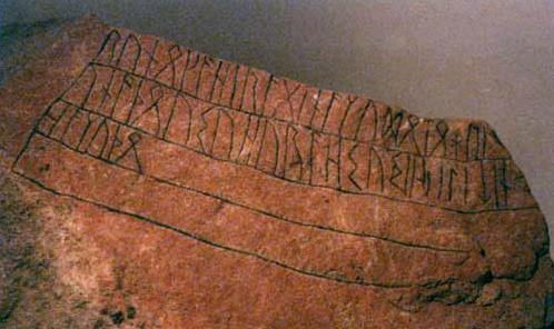 Vestergotland Oldest Runestone - futhark