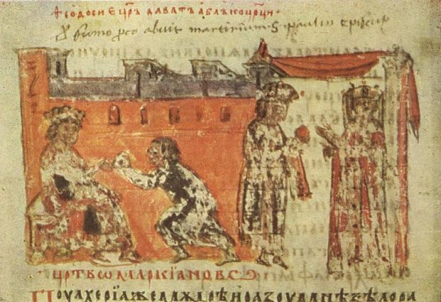 Constantine Manasses Chronicle, 14 century: Emperor Theodosius II and Aelia Eudocia