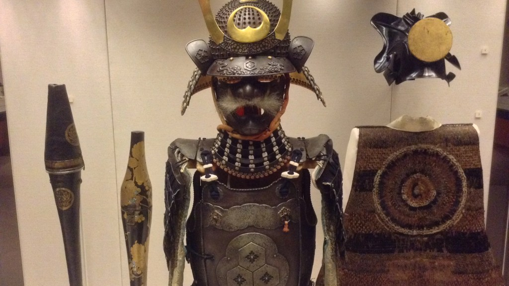 Samurai armour from the British Musuem