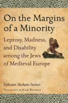 On the Margins of a Minority