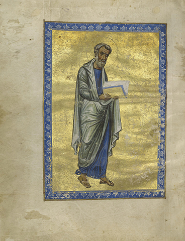 byzantine manuscript - image courtesy the Getty Museum