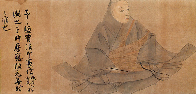Emperor Hanazono