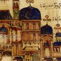 The Libraries of the Byzantine World