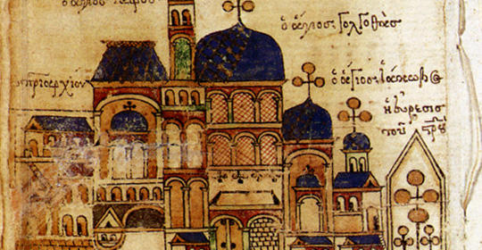 byzantium libraries