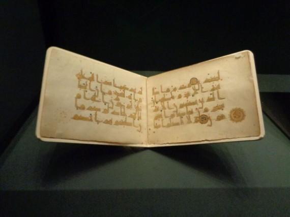 9th century Quran. Getty Museum, Los Angeles, CA. 'Traversing the Globe Through Illuminated Manuscript'  (Photo courtesy of Dani Trynoski)