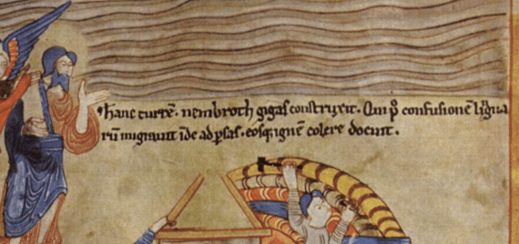 Detail to the Old English Illustrated Hexateuch showing the construction of the Tower of Babel.