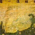 Mapping the World in Medieval China