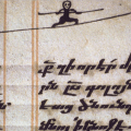 Medieval Tightrope Walking