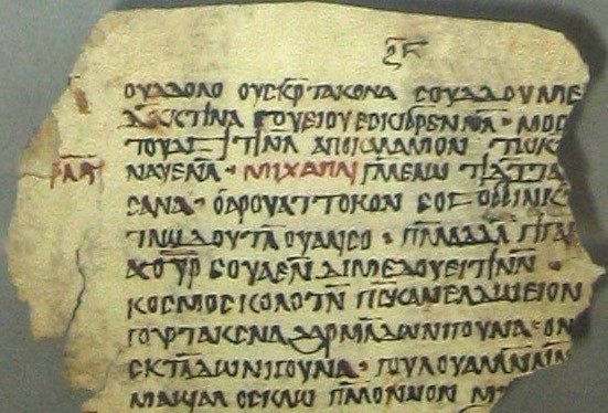How to Read Old Nubian?