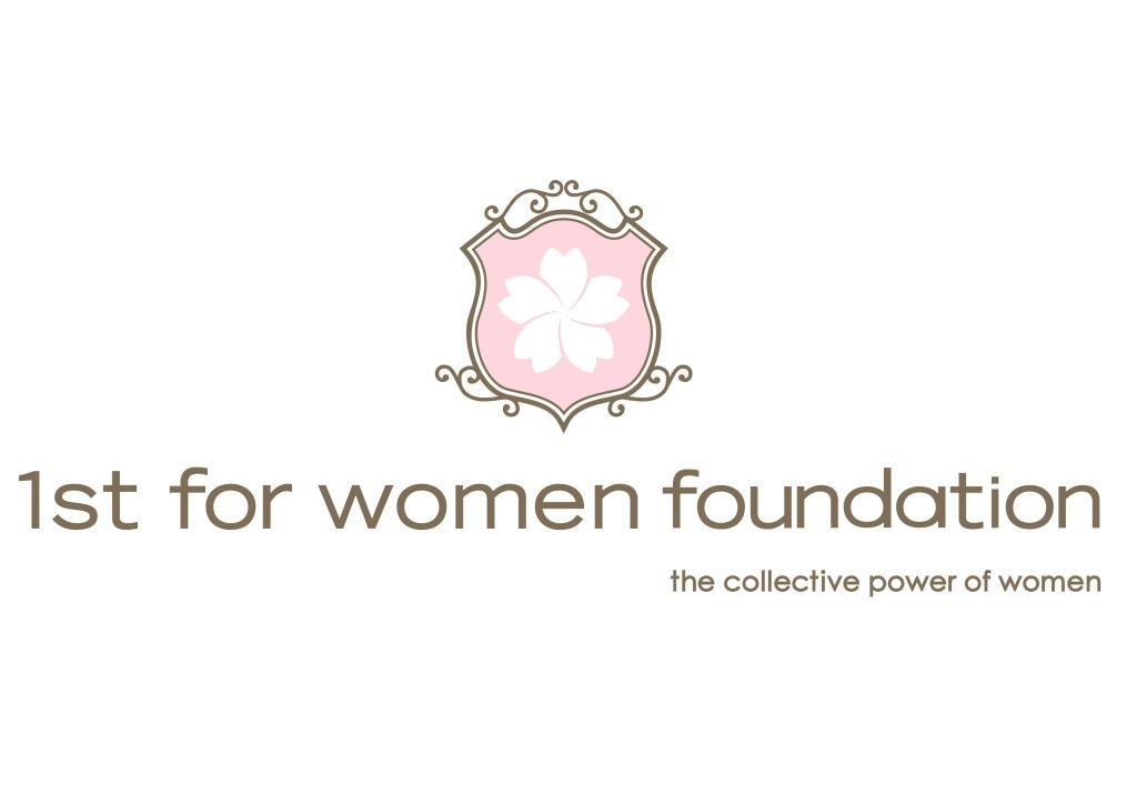 FFW Foundation Logo Normal