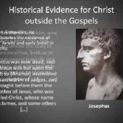 Jesus evidence outside the bible