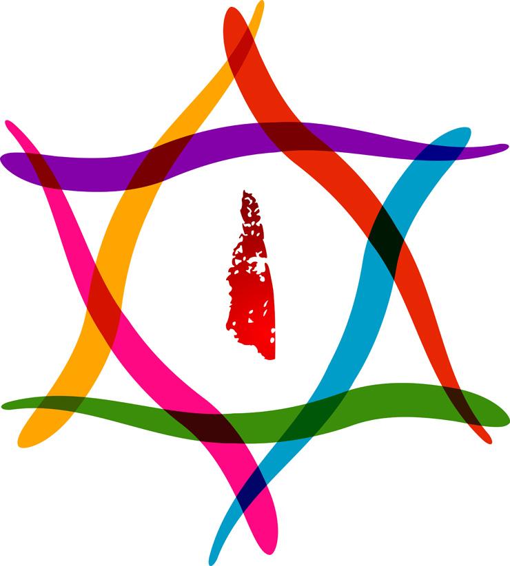 stella di David o anche sigillo di Salomone