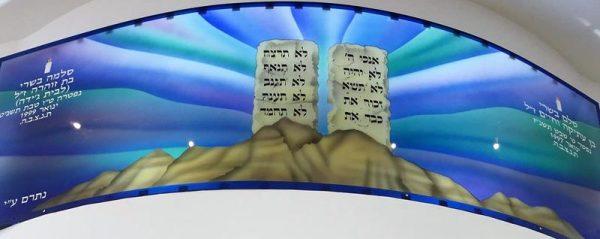 קיר תרומה ענק בבית כנסת
