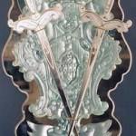 מגן הוקרה