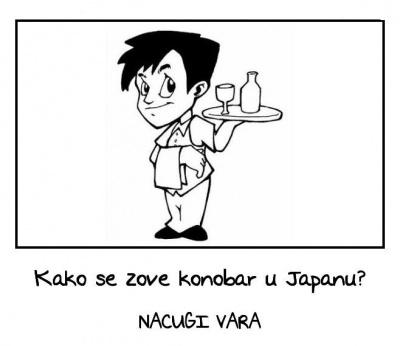 konobar na japanskom