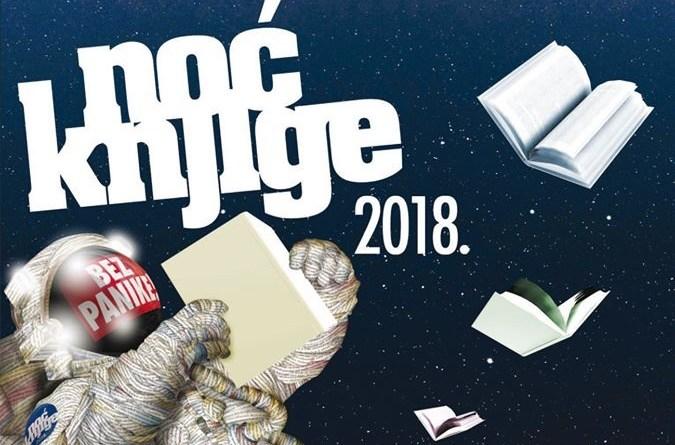 Noć knjige 2018.