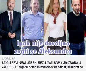 Aleksandra Kolarić