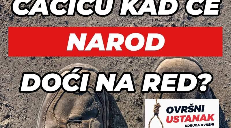 Udruga Ovršni: Otvoreno pismo županu Varaždinske županije RADIMIRU ČAČIĆU