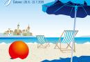 Ljeto u Gradu Zrinskih – detaljan program