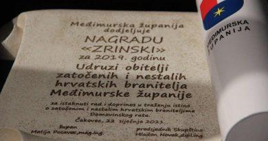 """Do 28. veljače prijavite zaslužne Međimurke i Međimurce za najvišu županijsku nagradu """"Zrinski""""!"""