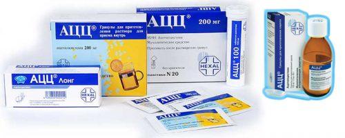 лекарство АЦЦ для лечения фронтит