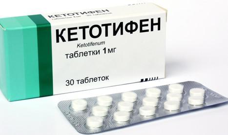 Кетотифен профилактика борьбы с полипами