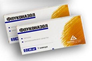 33454799-tabletki-ot-nogtevogo-gribka-diflyukan