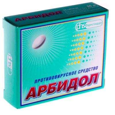арбидол для лечения