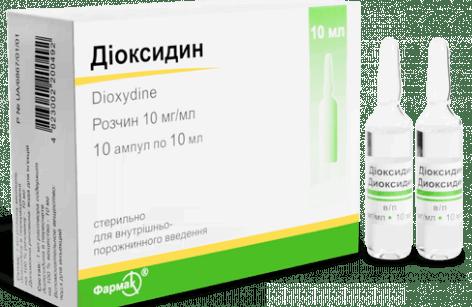 Диоксидин для малышей