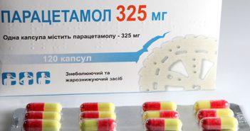 парацетамол от простуды помогает