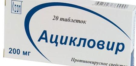 Лечение герпеса на половых губах