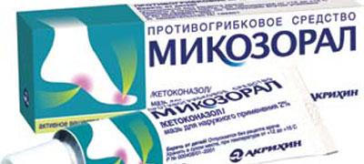 Лечение отрубевидного лишая - мази и препараты