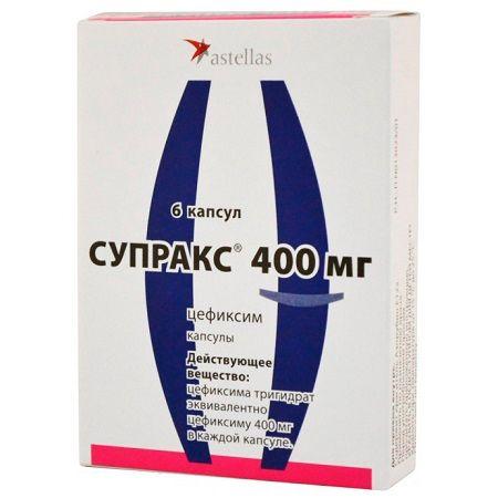 Препарат супракс для лечения бронхита