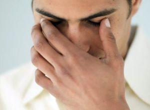 синдром толоса ханта