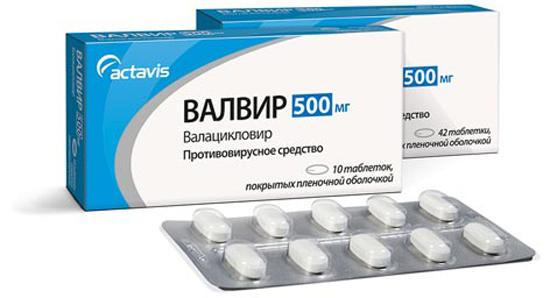 таблетки от герпеса на губах
