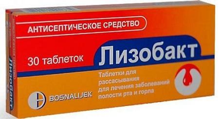 Лизобакт - местное антисептическое средство