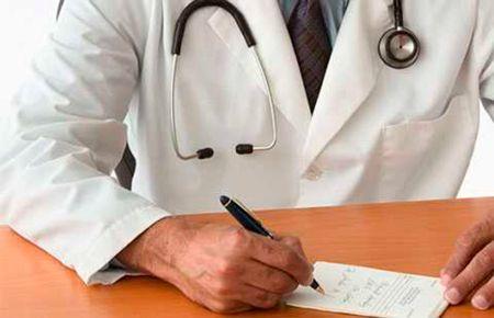 Выписка лекарственных препаратов для ингаляции