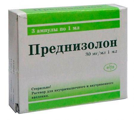 Препарат преднизолон для лечения бронхита