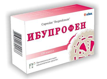 Препарат ибупрофен для лечения бронхита