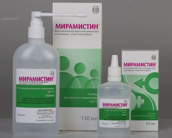 Мірамістин і Хлоргексидин різниця між препаратами