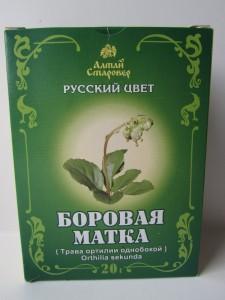 Данное лекарственное растение применяют для улучшения репродуктивных функций женского организма