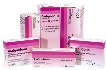 Препарат амбробене для лечения кашля у беременных