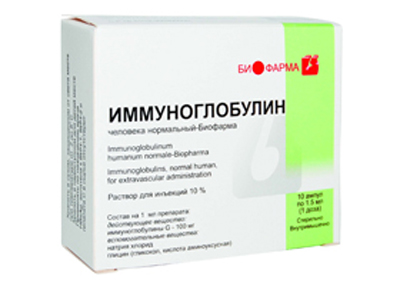 противокоревой иммуноглобулин