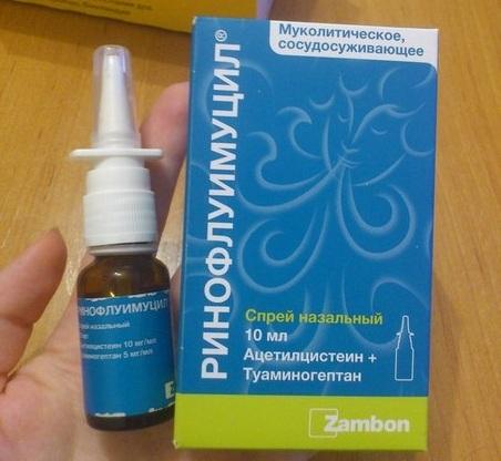 В случае передозировки или побочных эффектов обратитесь к врачу