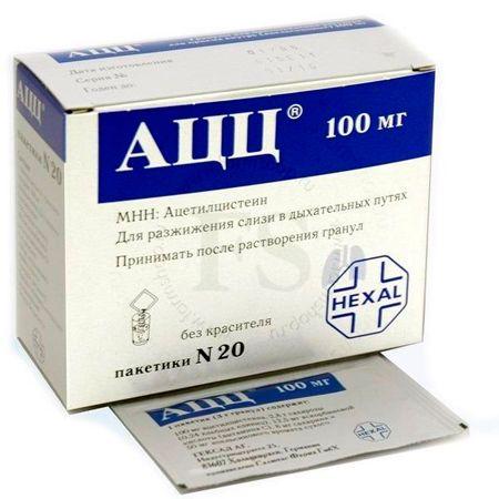 Препарат АЦЦ для лечения бронхитаПрепарат АЦЦ для лечения бронхита