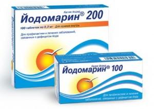 йодомарин таблетки